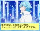 フィーリア王女とふたりはプリキュアSplash☆Star~678