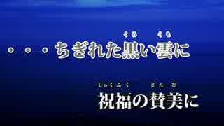 【ニコカラ】花冠(Off Vocal)【天野月子】