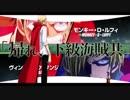 【熱いMAD】ONE PIECE:ヴィンスモーク・サンジ【ヒバナ】