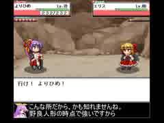 【東方】人と妖と人形と 第三十二話_2【