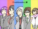 【UTAUカバー】Troublemaker/嵐【雪犬丘健助】