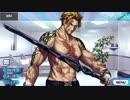 Fate/Grand Order ベオウルフ マイルーム&霊基再臨等ボイス集
