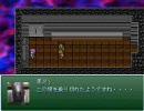 【RPGツクール2000】イチローが冒険に出るようです パパス編その3