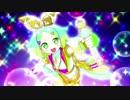 【ニコカラ】あっちゃこっちゃゲーム(On vocal)