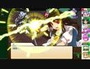 【SW2.0】東方紅地剣 S18-10【東方卓遊戯】