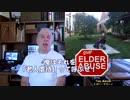 字幕【テキサス親父】慰安婦問題で老人虐待をする慰安婦マフィアたち