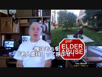 Subtitles 【 Texas Dad 】 Comfort women mafia who abuse the elderly with comfort women problems