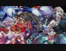 【MAD】阿.修.羅.姫×WLW【闇吉備津&エピーヌ】