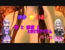 【ダークソウル】拳と呪術と時々アイテム パート5【ゆかいあ実況】