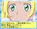 フィーリア王女とふたりはプリキュアSplash☆Star~679