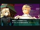 [生放送切り抜き]Fate/EXTRA CCC #17