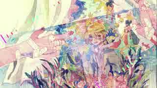 【鏡音レン】マジカルワールドダンス
