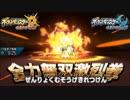 【ポケモンUSM】拳で抵抗する格闘Zミミッキュがカッケェ・・・
