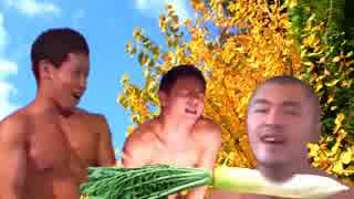 空手部の野菜収穫体験.mp4