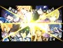 【合唱】ワールド・ランプシェード【8人】