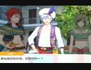 【実況】ガチホモ✩演劇団Part61【A3!】