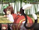 幻想少女大戦 戦闘デモ集 その3 妖 前半
