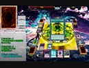 遊戯王ADSで魔改造リスペクト マジシャン・ネットワーク