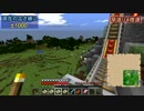【Minecraft】広さ縛り 第18話「環状線建