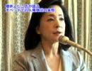 【たかじん新聞】中国の人権問題を考える1/2【チベット・ウイグル】
