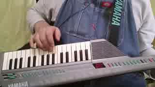 ボーカルコントローラ奏法研究、今もう一