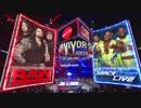 【WWE】ザ・シールド vs ニュー・デイ【Sv