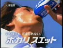 【X JAPAN】1997/12/31(2/8)【LIVE映像】