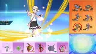 【ポケモンUSM】ウルトラまったりシングルレート実況 6【メガハッサム】