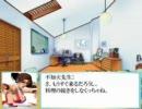 【MUGEN】 MUGEN STORIES INFINITY 第09話Aパート