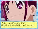 フィーリア王女とふたりはプリキュアSplash☆Star~680