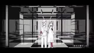 【NoryStry】病名は愛だった【歌ってみた】 thumbnail