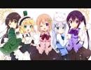 【高音質】日常デコレーション full