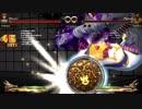 Fight of Gods | アテナ トレモ限定バグ使用コンボ 53hit 1840ダメージ (Ver. 1.0.3)