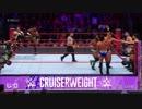 【WWE】クルーザー級8人タッグマッチ【WWE RAW 11.20】