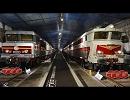 名列車で行こう 仏蘭西国鉄は汝の拳骨を愛せり 後編 音量修正版