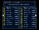 【魔神転生】実況プレイ81