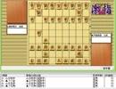 気になる棋譜を見よう1181(平藤七段 対 藤井四段)