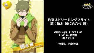 【YELLOW】ORIGIN@L PIECES全メンタルメド