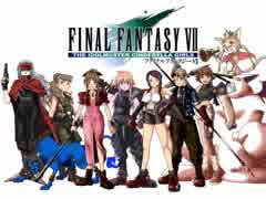 Final Fantasy 7 THE IDOLM@STER CINDEREL