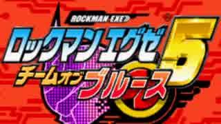 【実況】動かないロックマンエグゼ5はクリアできる? part1