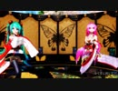 【MMD】Love Me If You Can TDA Miku Luka Blooming Flower