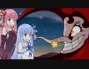 【Cuphead】琴葉姉妹の魂狩り【VOICEROID実況】Part4