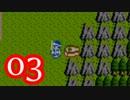 【実況】ドラゴンクエスト2をやる事にした。03【FC版】