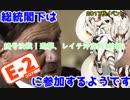 【艦これ】総統閣下は捷号決戦!邀撃、レイテ沖海戦に参加するよ【E-2】