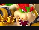 【MUGEN】凶悪キャラオンリー!狂中位タッグサバイバル!Part2(B-1)