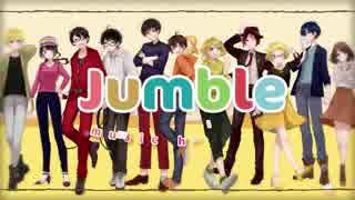 【実況者11人コラボ】Jumble【オリジナルM