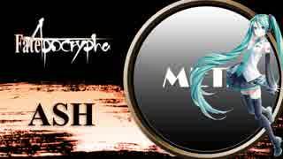 【初音ミク】ASH【Fate Aphocrypha Season