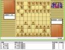 気になる棋譜を見よう1182(里見女流王座 対 加藤女王)