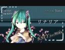 【初音ミク】リナリア【オリジナル曲PV】