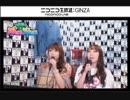 T-CHANNEL 神咲詩織の神対応塩対応 (Japan Adult Expo2017生放送編)